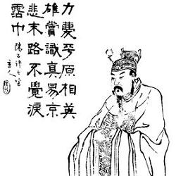 張挙の野望と張純の乱【三国志の時代、皇帝を僭称した袁術だけでは ...