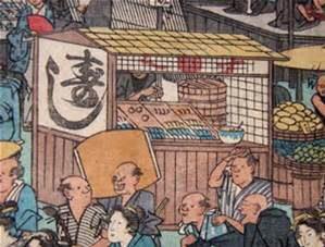 お寿司の歴史