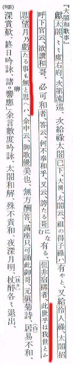 syoyuki1