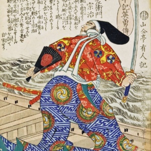関ケ原の戦い以降の毛利氏と明治維新