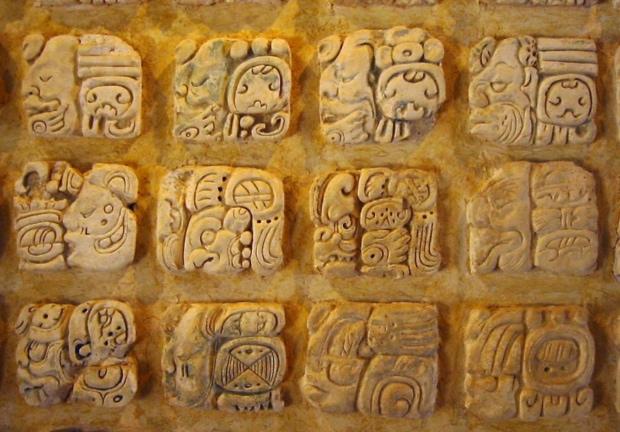 マヤ文明の高度な技術