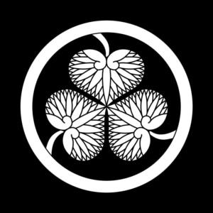 徳川家の家紋について調べてみた