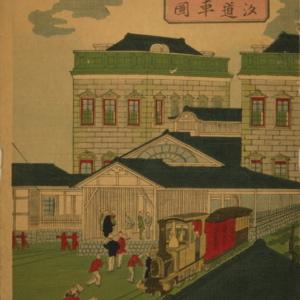 東京駅の謎