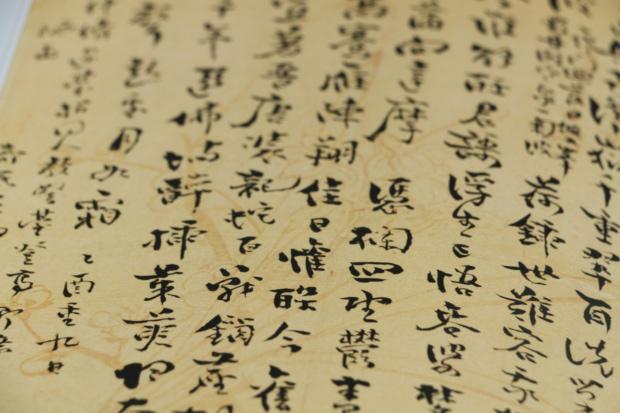 「三国志」を記述してきた歴史家たち【正史&演義】