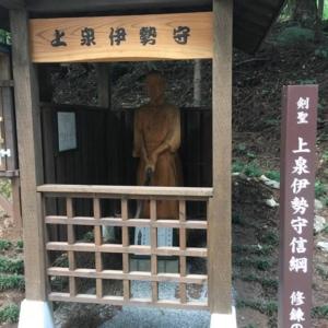 真里谷円四郎