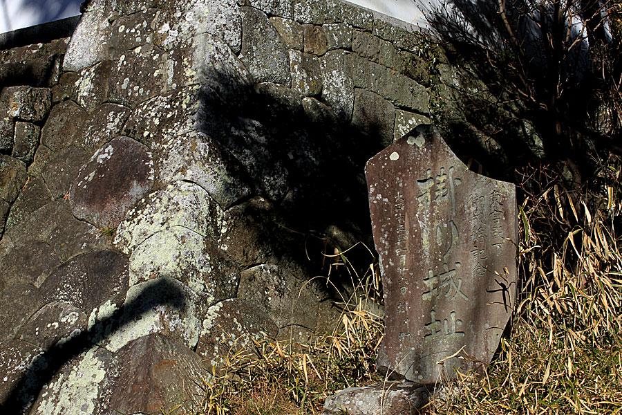 掛川城へ行ってみた【日本100名城】
