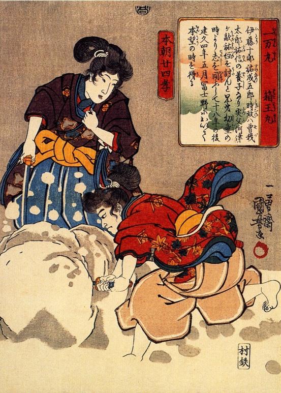 日本三大仇討ち(曽我兄弟の仇討、赤穂事件、鍵屋の辻の決闘)