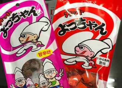 """駄菓子人気ランキング「しぶこの""""タラタラしてんじゃねえよ""""バカ売れ」"""