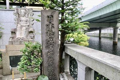 吉野家の歴史について調べてみた【牛丼】