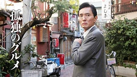 飯テロドラマ「テレビ東京・BSテレ東の深夜」をひもとく
