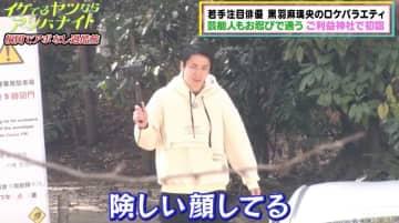 """かまいたち濱家、激ムズの神社アポ取りに挑戦 """"許可王""""としての実力を見せつける"""