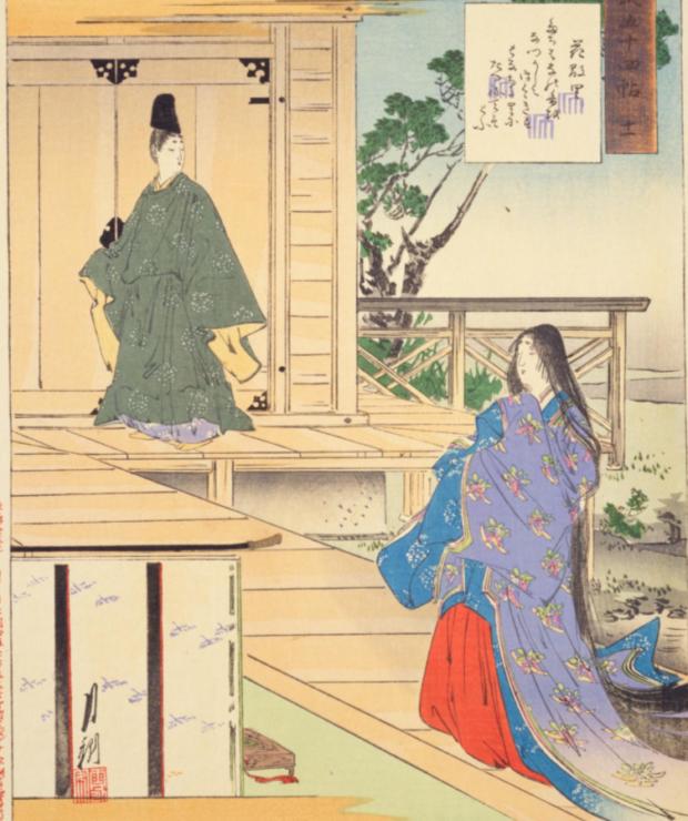 『源氏物語』に登場する女性たちの人気ランキングベスト5
