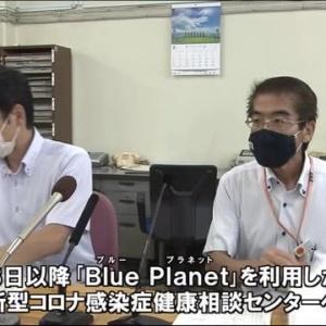 県内で新たに16人の感染が確認 延岡市で2例目のクラスターも