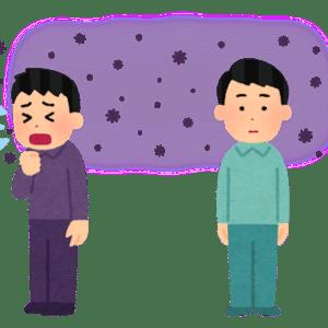 感染症の対策について